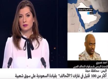 العميد احمد عسيري