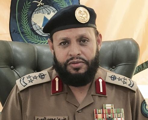 العميد-علي-بن-محمد العمري