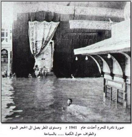 العوضي-سباحة-طوا (2)