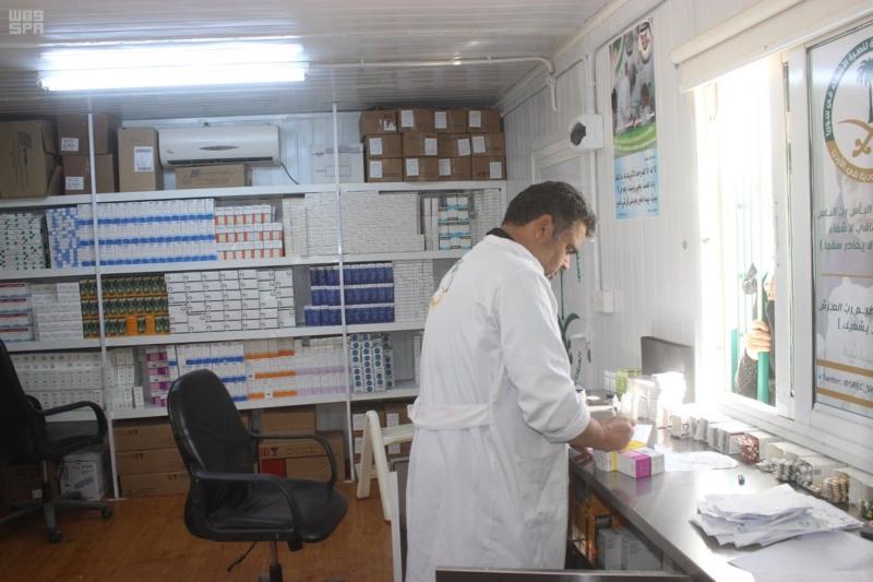 العيادات التخصصية (1)