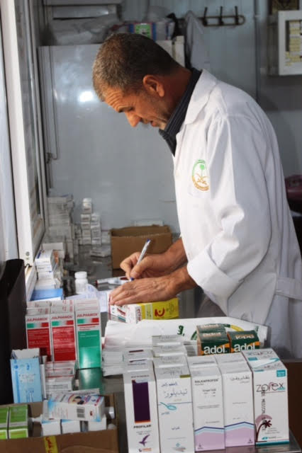 العيادات التخصصية (3)