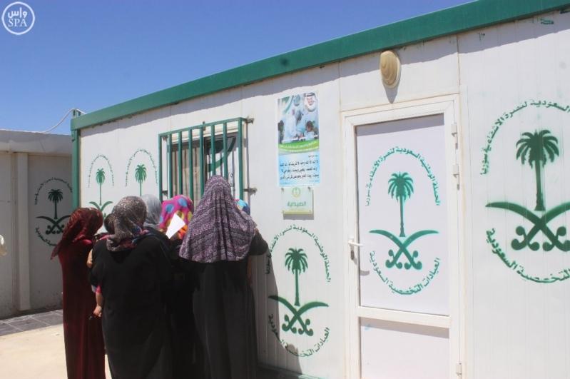 العيادات السعودية تقدم 1627 وصفة طبية للاجئين السوريين (2)