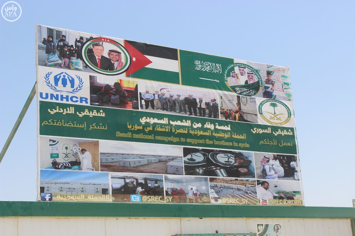 العيادات السعودية تُقدم اللقاحات لـ 145 طفلاً سوريا في مخيم الزعتري (3)