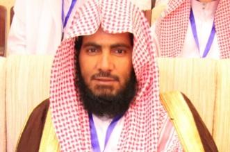 """""""تحفيظ الرياض"""": مليون ريال جوائز المجمعات الفائزة في التقييم السنوي - المواطن"""