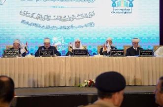 مؤتمر الإفتاء يستعرض تجارب التصدي للشذوذ عن العقيدة الوسطية - المواطن