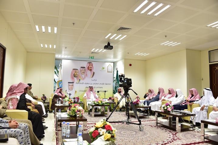 العيسى يزور عمارة التعلم الإلكتروني بجامعة الإمام2