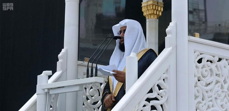 امام الحرم المكي خالد الغامدي