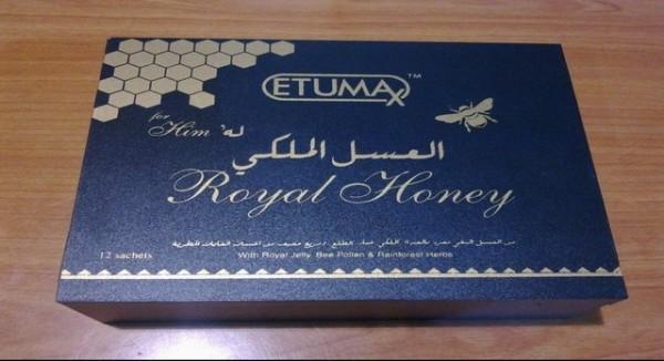الغذاء والدواء تحذر من مستحضر العسل الملكي