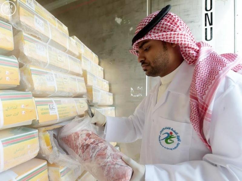 الغذاء والدواء ترفع الحظر على استيراد اللحوم