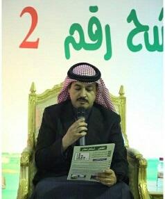 الفائزين-بانتخابات-بلدية-الخفجي (2)