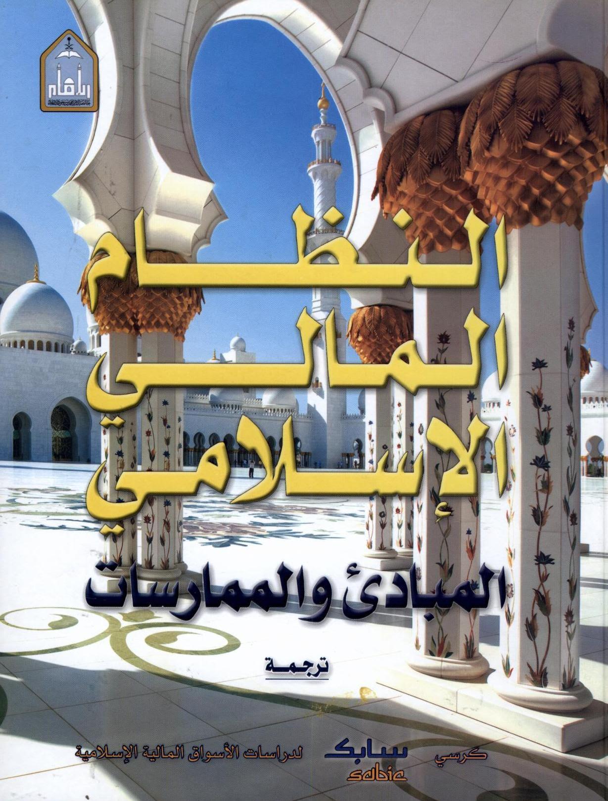 الفائزين-بجائزة-الملك-عبدالله (1)