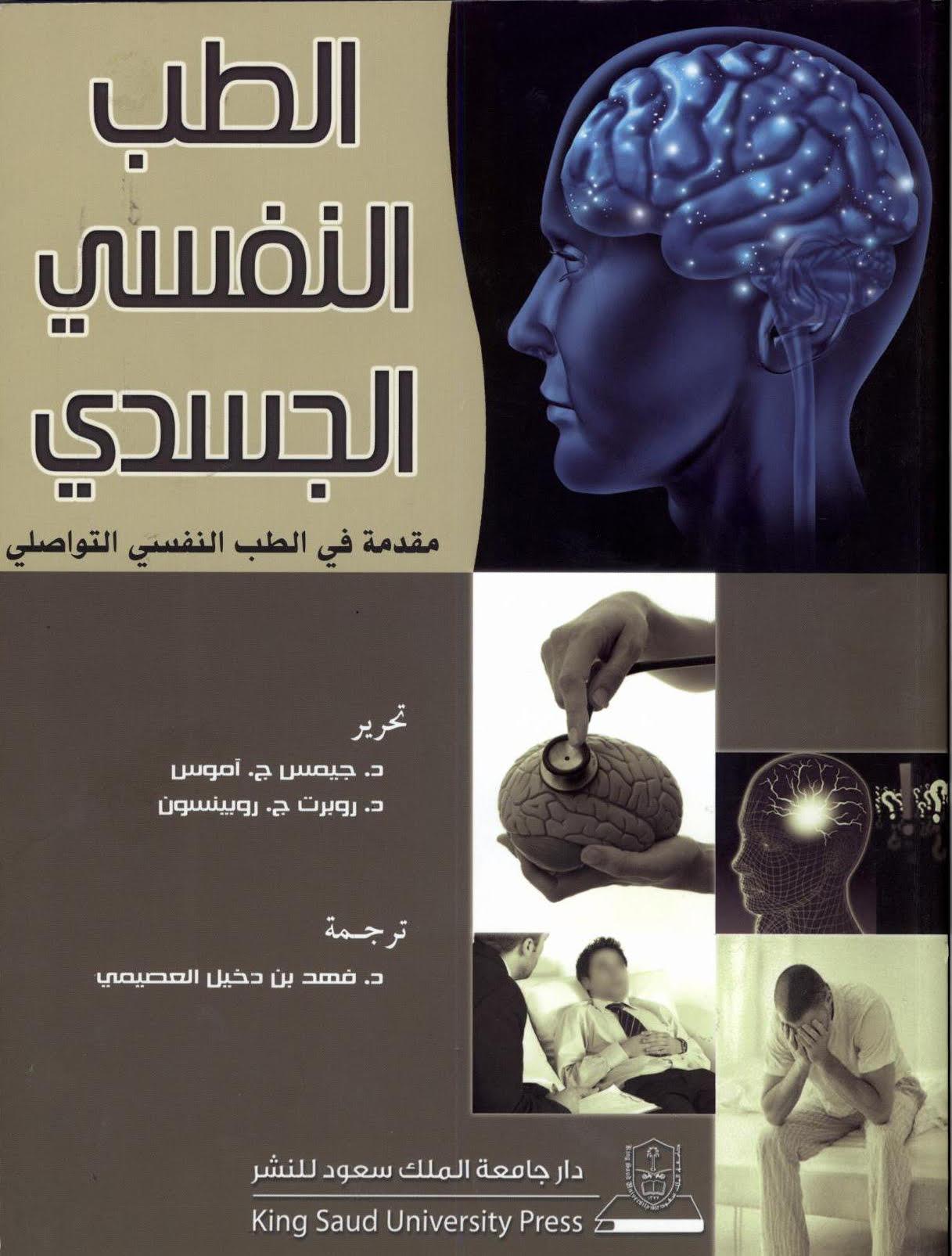 الفائزين-بجائزة-الملك-عبدالله (6)
