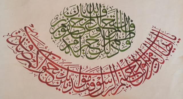 الفائز بجائزة سوق عكاظ للخط العربي (1)