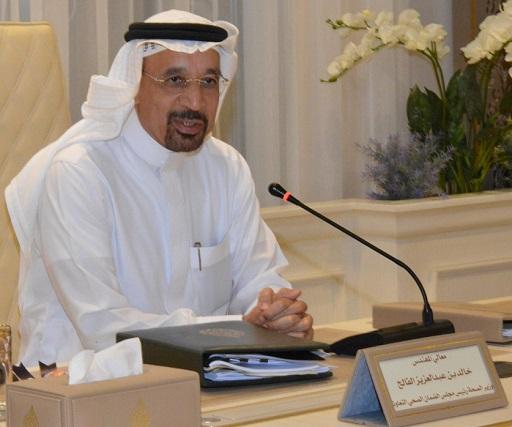 خالد-الفالح-وزير-الصحة
