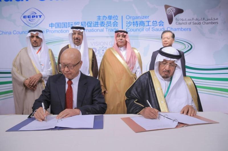الفالح يبحث مع رئيس شركة ترينا الصينية الفرص الاستثمارية في المملكة