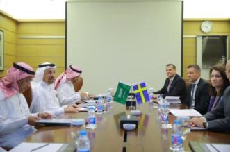 الفالح يناقش مجالات التعاون والاستثمار مع وزيرة الشؤون الأوروبية والتجارة - المواطن