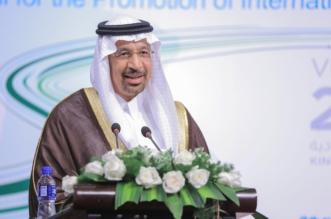 الفالح : اتفاقية سعودية - روسية للتعاون في أسواق النفط - المواطن