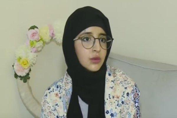الفتاة السعودية مربية الاسد