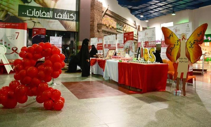 الفحص الطوعي لمرض الإيدز