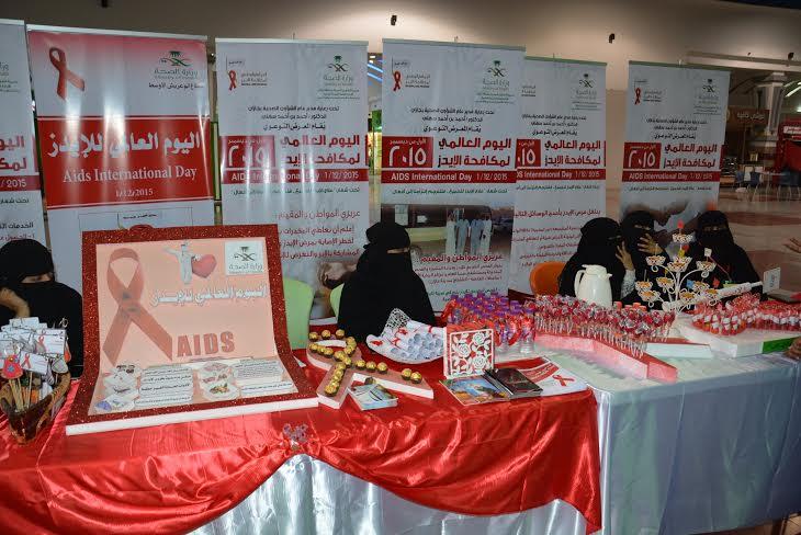 الفحص الطوعي لمرض الإيدز1