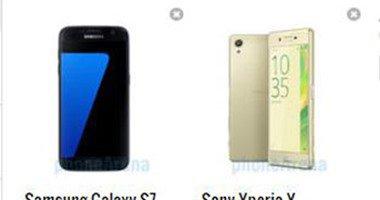 الفروق بين هاتفيGalaxy S7 وXperia X
