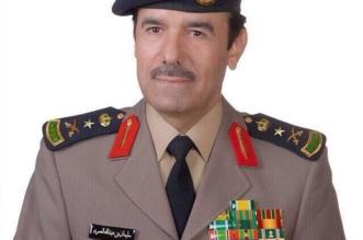 الفريق العمرو يهنئ ولي العهد ووزير الداخلية بالثقة الملكية - المواطن