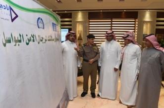 بالصور.. الفريق المحرج يتسلم لوحة الوفاء من جامعة الملك سعود - المواطن
