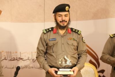 . الفريق المحرج يكرم 25 رجل أمن بمسابقة الأمير نايف لحفظ القرآن (31195651) 