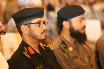 . الفريق المحرج يكرم 25 رجل أمن بمسابقة الأمير نايف لحفظ القرآن (31195653) 