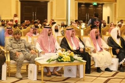 . الفريق المحرج يكرم 25 رجل أمن بمسابقة الأمير نايف لحفظ القرآن (31195654) 