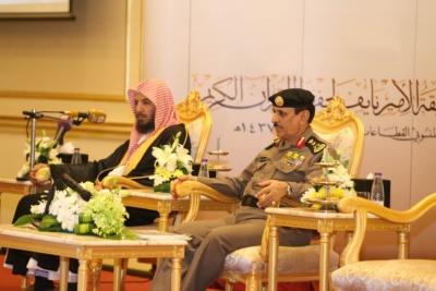 . الفريق المحرج يكرم 25 رجل أمن بمسابقة الأمير نايف لحفظ القرآن (31195658) 