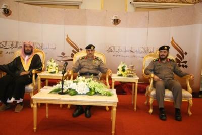 . الفريق المحرج يكرم 25 رجل أمن بمسابقة الأمير نايف لحفظ القرآن (31195664) 