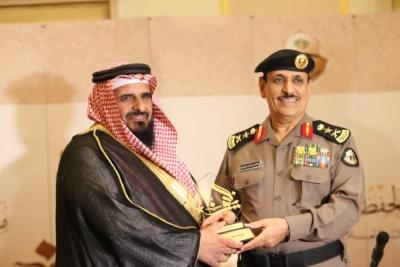 . الفريق المحرج يكرم 25 رجل أمن بمسابقة الأمير نايف لحفظ القرآن (31195670) 