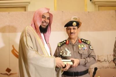 . الفريق المحرج يكرم 25 رجل أمن بمسابقة الأمير نايف لحفظ القرآن (31195671) 