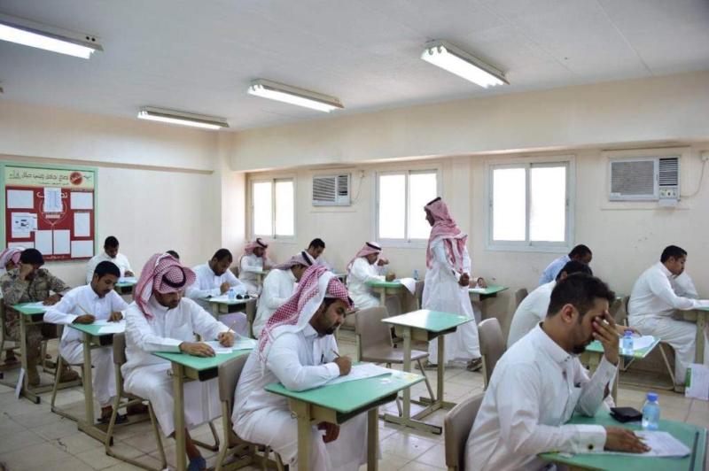 الفصل الصيفي جامعة الامام (2)