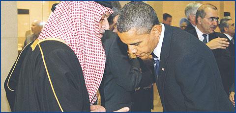 الفيصل - اوباما