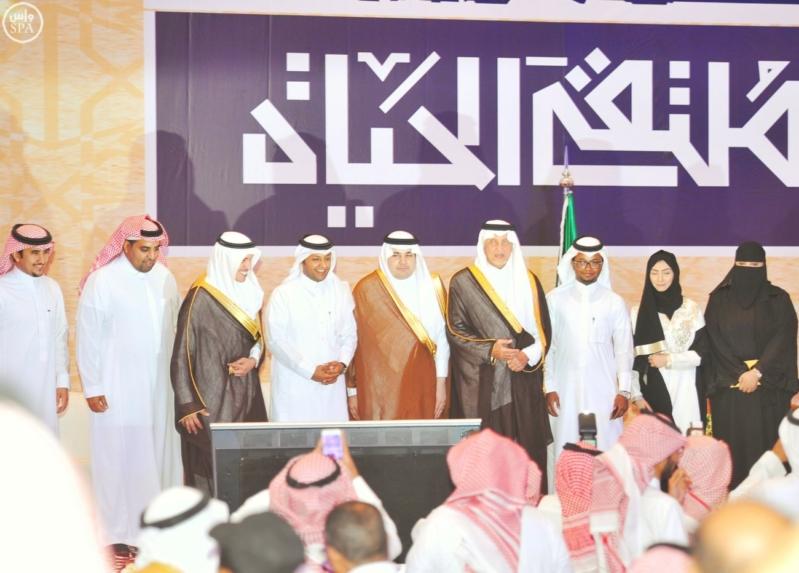 الفيصل يحاور الشباب في لقاء مفتوح (1)  