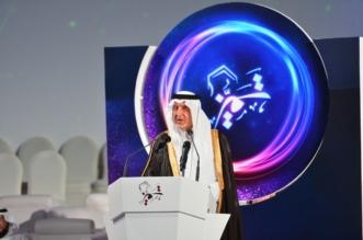 أمسية وكلمات فلكية.. الفيصل يتوج الفائزين بجائزة التميز في دورتها الـ9 - المواطن