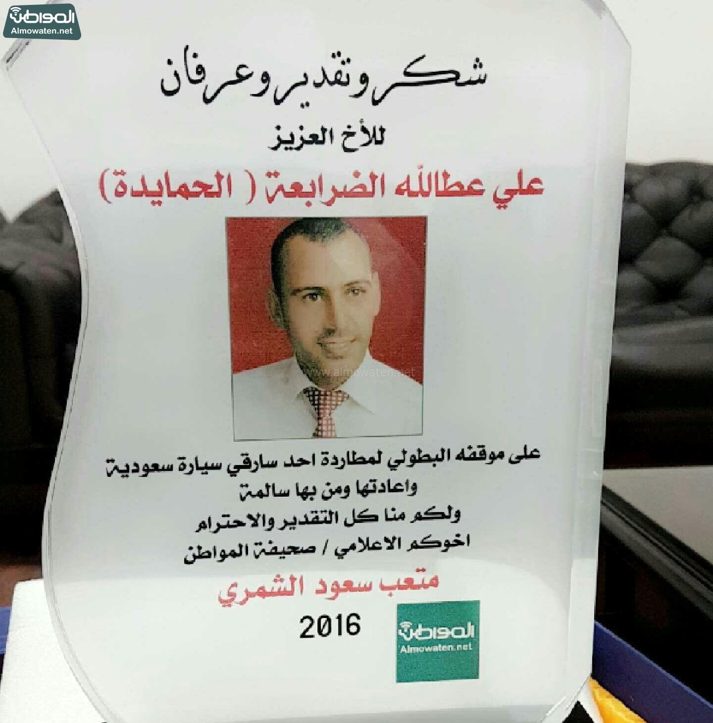 القابض على سارق سيارة المواطن السعودي وبها اربعة اطفال بطل الاردن (4)