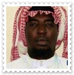 نشر أول صورة للسجين هوساوي قاتل العريف الثبيتي بالطائف - المواطن