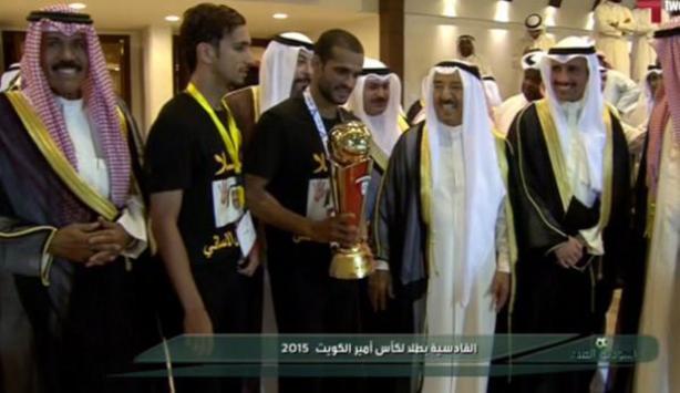 القادسية-الكويتي (1)