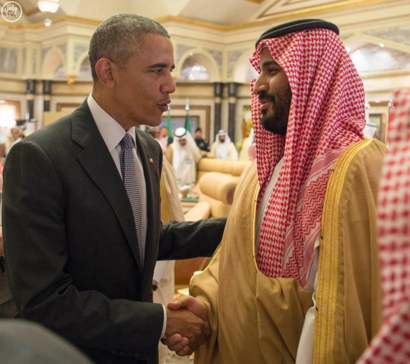 القاده يختتمون القمه الخليجية الامريكية (1)