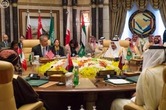 الصور توثق اختتام القمة الخليجية الأمريكية في الرياض - المواطن