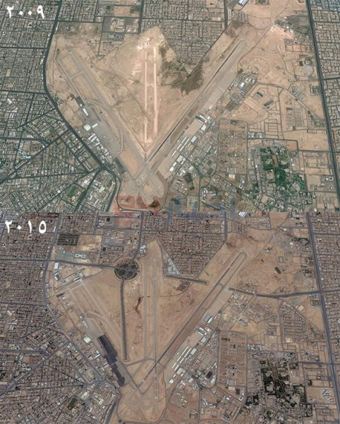 القاعدة الجوية ( المطار القديم )
