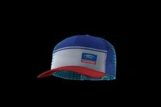 القبعة الإلكترونية