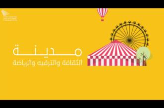 موشن جرافيك.. مشروع القدية وجهة الأحلام - المواطن