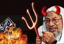 بعد فشل تنظيم الحمدين في منع القطريين.. القرضاوي يناقض نفسه: ليس لله حاجة بالحج - المواطن