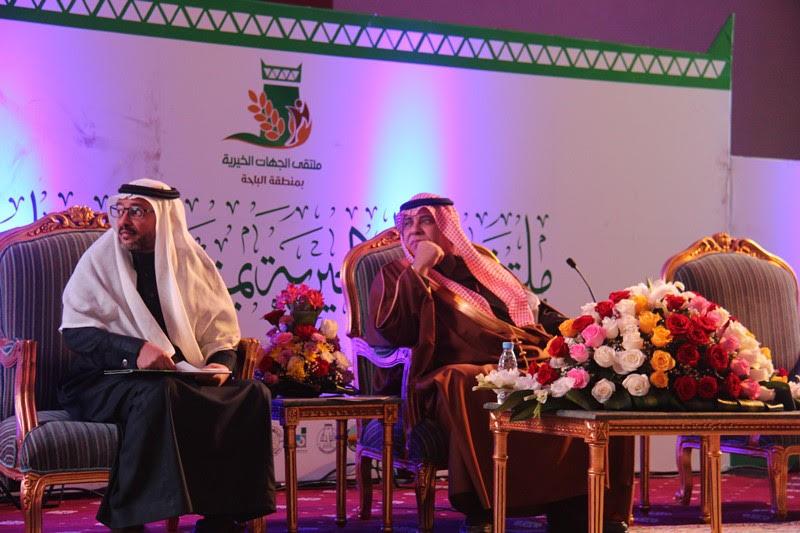 القصبي يزور ملتقى الجهات الخيرية بمنطقة الباحة (14)