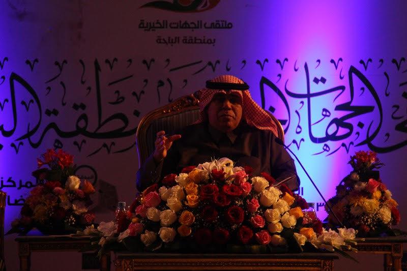 القصبي يزور ملتقى الجهات الخيرية بمنطقة الباحة (16)