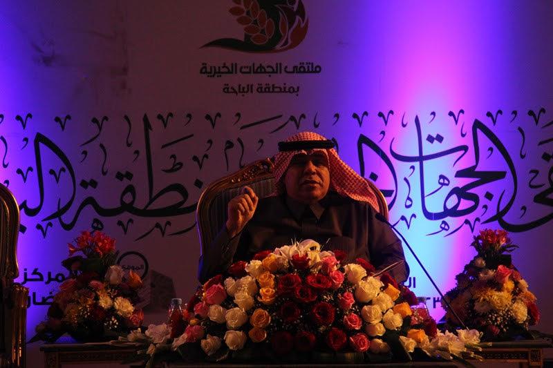 القصبي يزور ملتقى الجهات الخيرية بمنطقة الباحة (17)